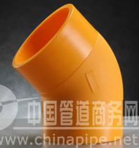 燃气用橙色PE100RC料热熔弯头45°