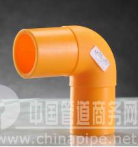 燃气用橙色PE100RC料热熔弯头90°