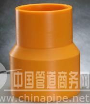 燃气用橙色PE100RC料热熔变径