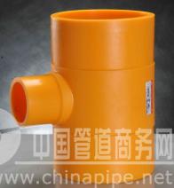 燃气用橙色PE100RC料热熔三通