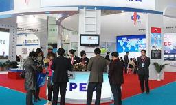 第二十届北京国际石油天然气万博manbetx下载手机客户端与储运技术装备展览会